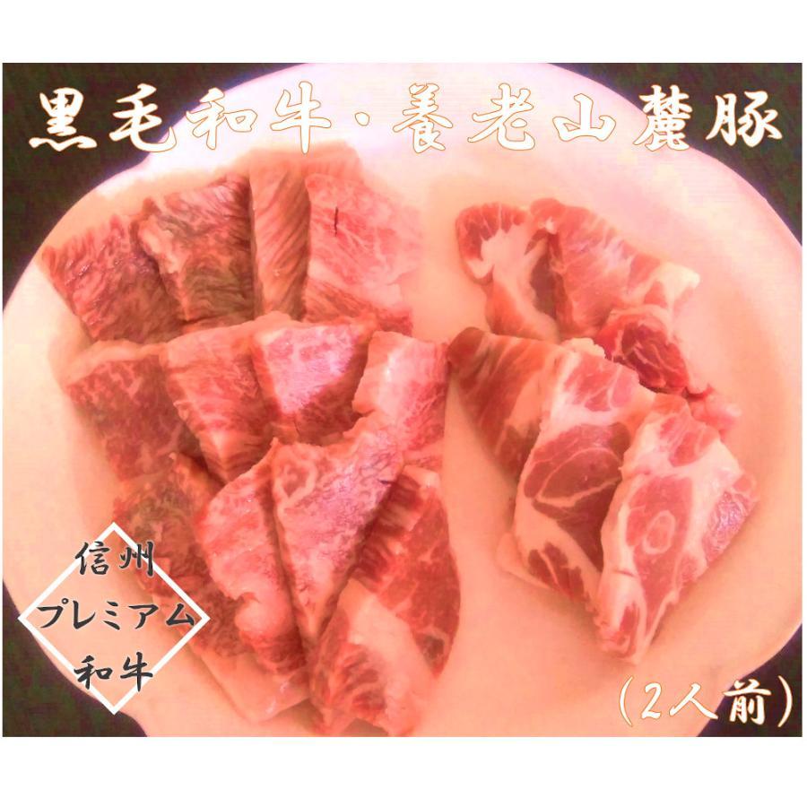 焼肉ファミリーセット【3〜4人前】|wagyu-okada-ya|03