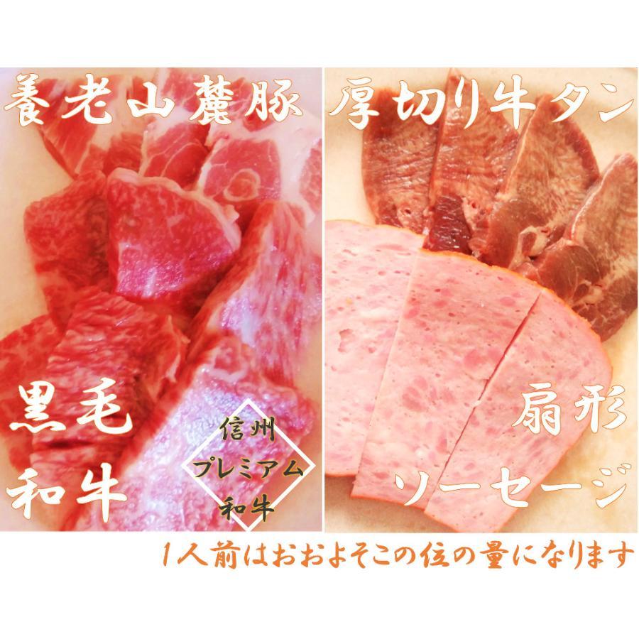 焼肉ファミリーセット【3〜4人前】|wagyu-okada-ya|05