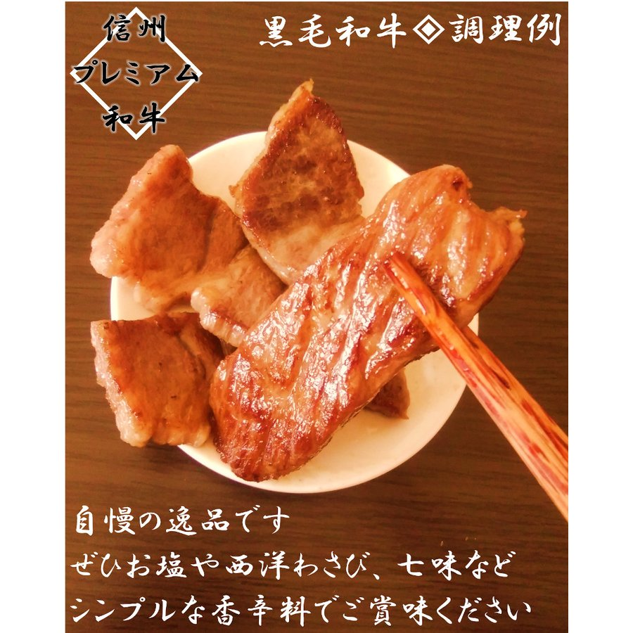 焼肉ファミリーセット【3〜4人前】|wagyu-okada-ya|06