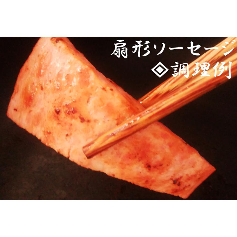 カップルセット【2人前】|wagyu-okada-ya|10