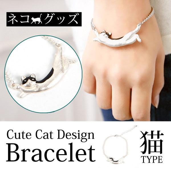 キャットデザインチェーンブレスレットバングル ネコ ねこ 猫モチーフ|wai-trading