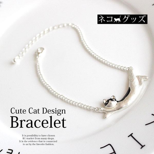キャットデザインチェーンブレスレットバングル ネコ ねこ 猫モチーフ|wai-trading|02