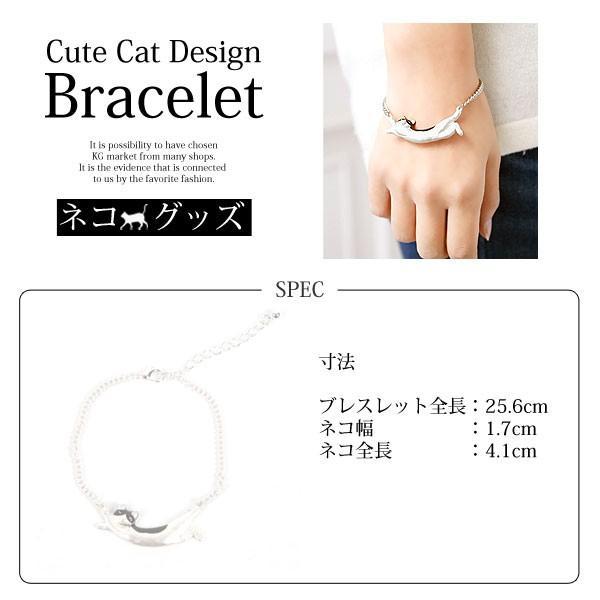 キャットデザインチェーンブレスレットバングル ネコ ねこ 猫モチーフ|wai-trading|03