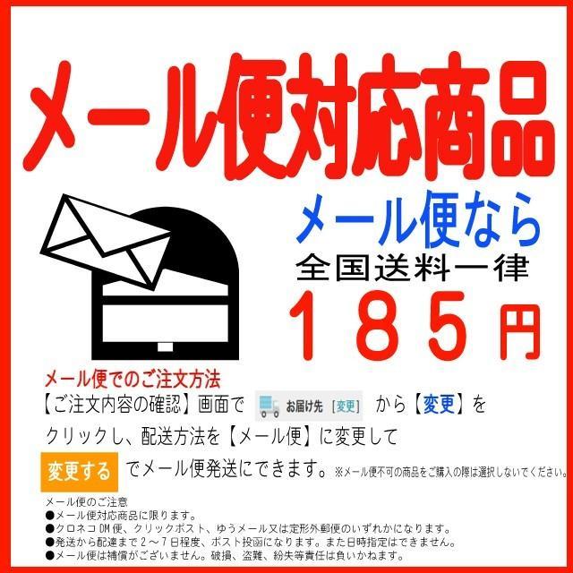 キャットデザインチェーンブレスレットバングル ネコ ねこ 猫モチーフ|wai-trading|04
