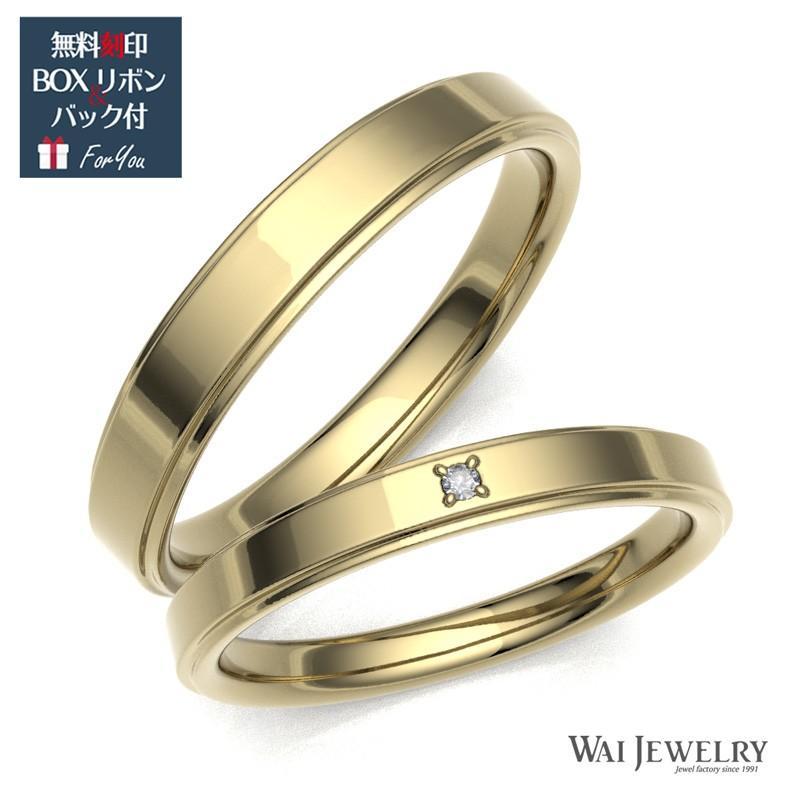 グランドセール 結婚指輪 ゴールド 結婚指輪 マリッジリング ダイヤモンド ポイント還元 指輪 ペアリング 2本セット 指輪 K18 キャッシュレス ポイント還元, 新しい季節:da463bc1 --- levelprosales.com