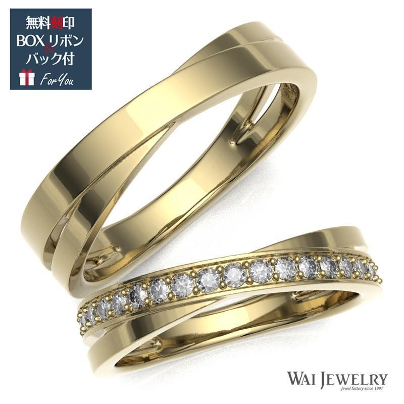 人気カラーの 結婚指輪 ゴールド マリッジリング ダイヤモンド ペアリング 2本セット 指輪 K18 キャッシュレス ポイント還元, ブドウショップ 49f2fd54