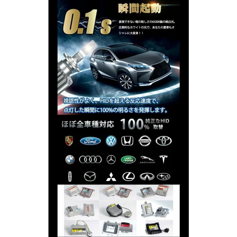 D4S/D4R/D2S/D2SR 送料無料 業界初 無加工で純正HIDをLED化 クラス最強LEDヘッドライト2個セット車検対応 6000k 16000LM 安価な類似品にご注意|waile|03