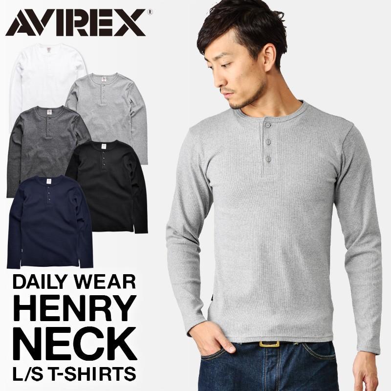 ポイント10倍!AVIREX アビレックス Tシャツ 長袖 ヘンリーネック 6153482 メンズ ロンT カットソー 無地 ブランド 送料無料【クーポン対象外】|waiper