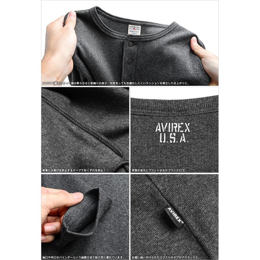 ポイント10倍!AVIREX アビレックス Tシャツ 長袖 ヘンリーネック 6153482 メンズ ロンT カットソー 無地 ブランド 送料無料【クーポン対象外】|waiper|11