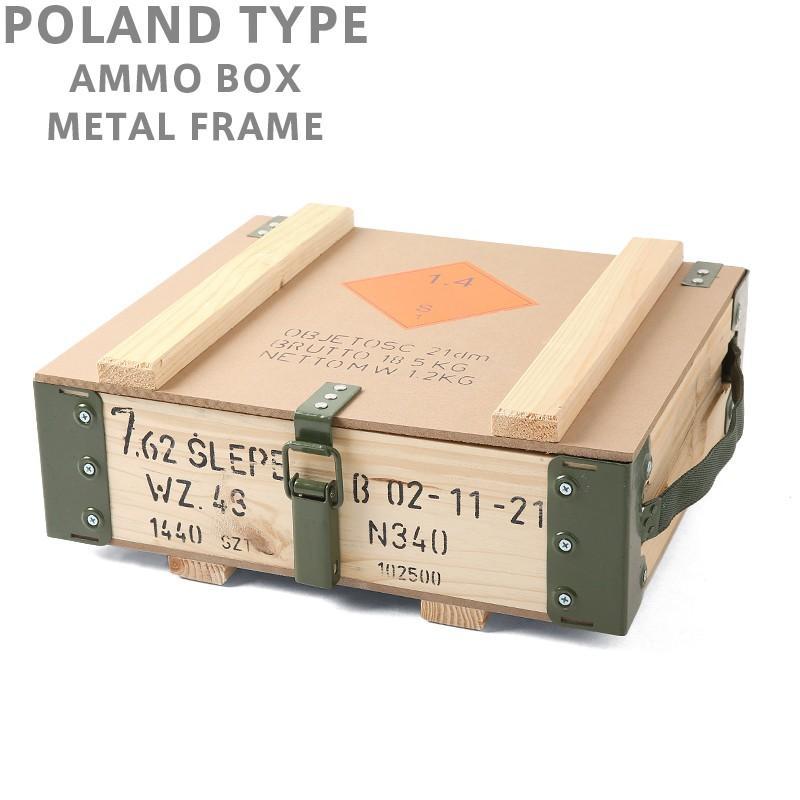 新品 ポーランド軍 アンモボックス メタルフレーム ミリタリー インテリア 家具 収納 雑貨|waiper