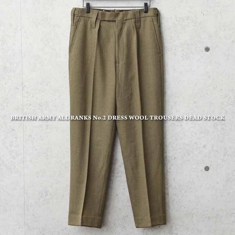 実物 新品 デッドストック イギリス陸軍 ALL RANKS No.2 DRESS ウール トラウザーズ オフィサーパンツ ブラウン WOOL100% バラックパンツ【クーポン対象外】|waiper