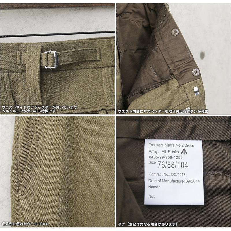 実物 新品 デッドストック イギリス陸軍 ALL RANKS No.2 DRESS ウール トラウザーズ オフィサーパンツ ブラウン WOOL100% バラックパンツ【クーポン対象外】|waiper|07