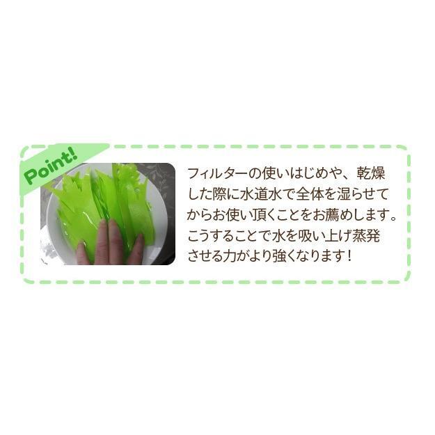加湿器 ペーパー加湿器 まるで観葉植物 電気不要 気化式加湿器 自然気化式・エコロジー加湿器|wakasugi2012|12
