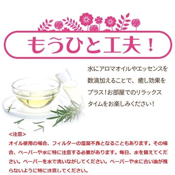 加湿器 ペーパー加湿器 まるで観葉植物 電気不要 気化式加湿器 自然気化式・エコロジー加湿器|wakasugi2012|15