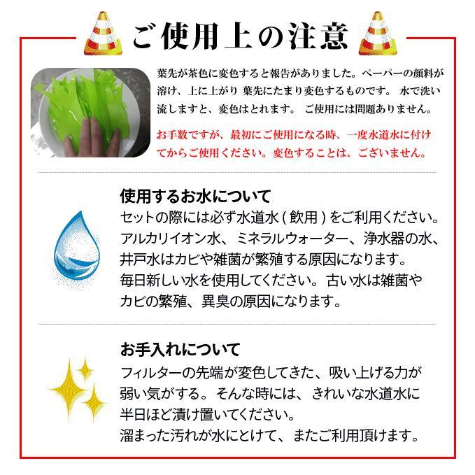 加湿器 ペーパー加湿器 まるで観葉植物 電気不要 気化式加湿器 自然気化式・エコロジー加湿器|wakasugi2012|19