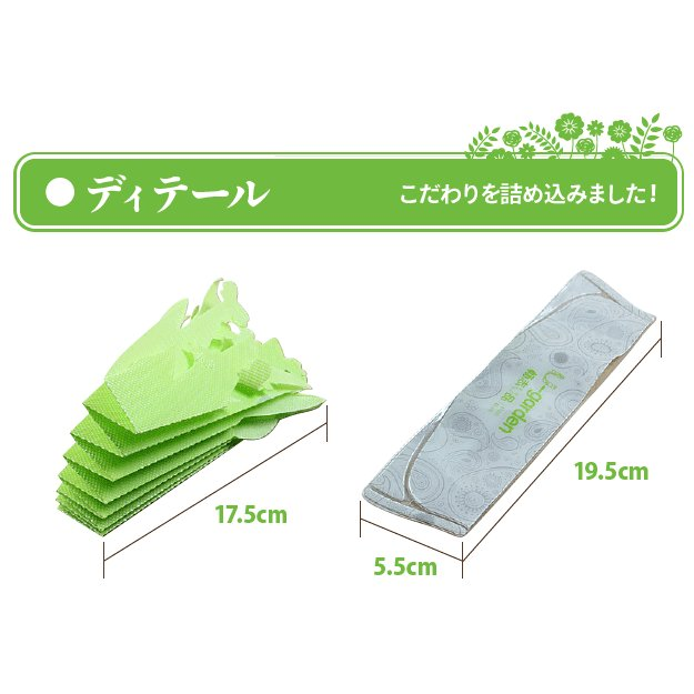 加湿器 ペーパー加湿器 まるで観葉植物 電気不要 気化式加湿器 自然気化式・エコロジー加湿器|wakasugi2012|10