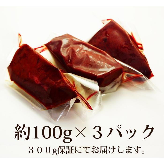 レバー ホルモン屋さんの牛レバー  (加熱用 100g×3個) 牛レバー 九州産 生レバー 肉 牛ホルモン お取り寄せ|wakasugi|03
