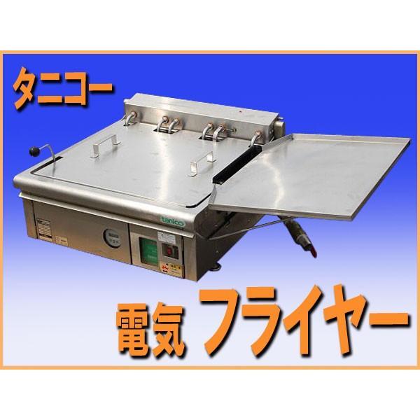 wz0842タニコー 電気 ドーナツ フライヤー TDFL-24E 中古 厨房