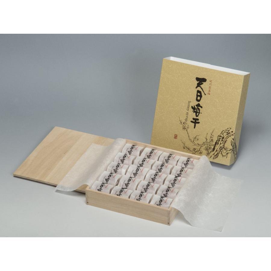 紀州南高梅 天日梅干し 大粒 はちみつ漬け  honey syrup 20粒 ギフトに最適な個包装 塩分約6%|wakayamatokusanhin|02