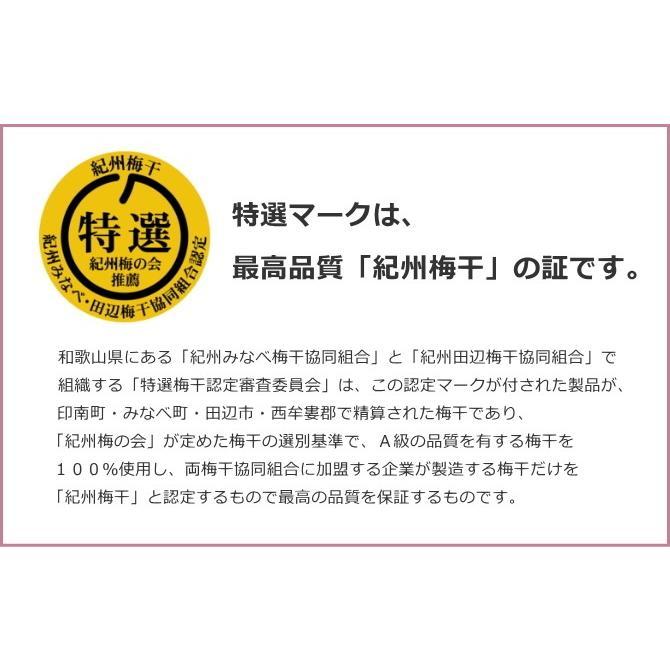 紀州南高梅 天日梅干し 大粒 はちみつ漬け  honey syrup 20粒 ギフトに最適な個包装 塩分約6%|wakayamatokusanhin|03
