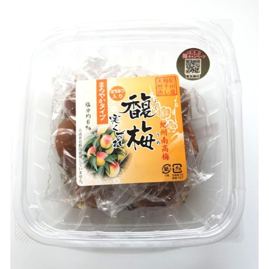 紀州南高梅 実くずれ梅 食べ比べ はちみつ漬け200g×2個 |wakayamatokusanhin|02