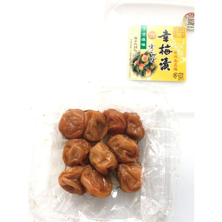 紀州南高梅 実くずれ梅 食べ比べ はちみつ漬け200g×2個 |wakayamatokusanhin|08