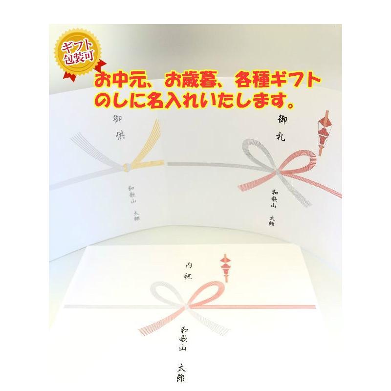 淡島のり ふりかけギフト 2本セット|wakayamatokusanhin|04