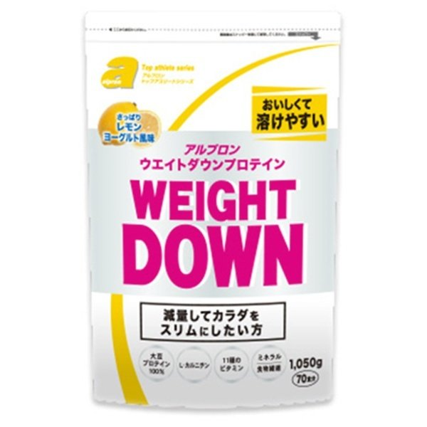 ウェイトダウンプロテインレモンヨーグルト 1050g|wakeari