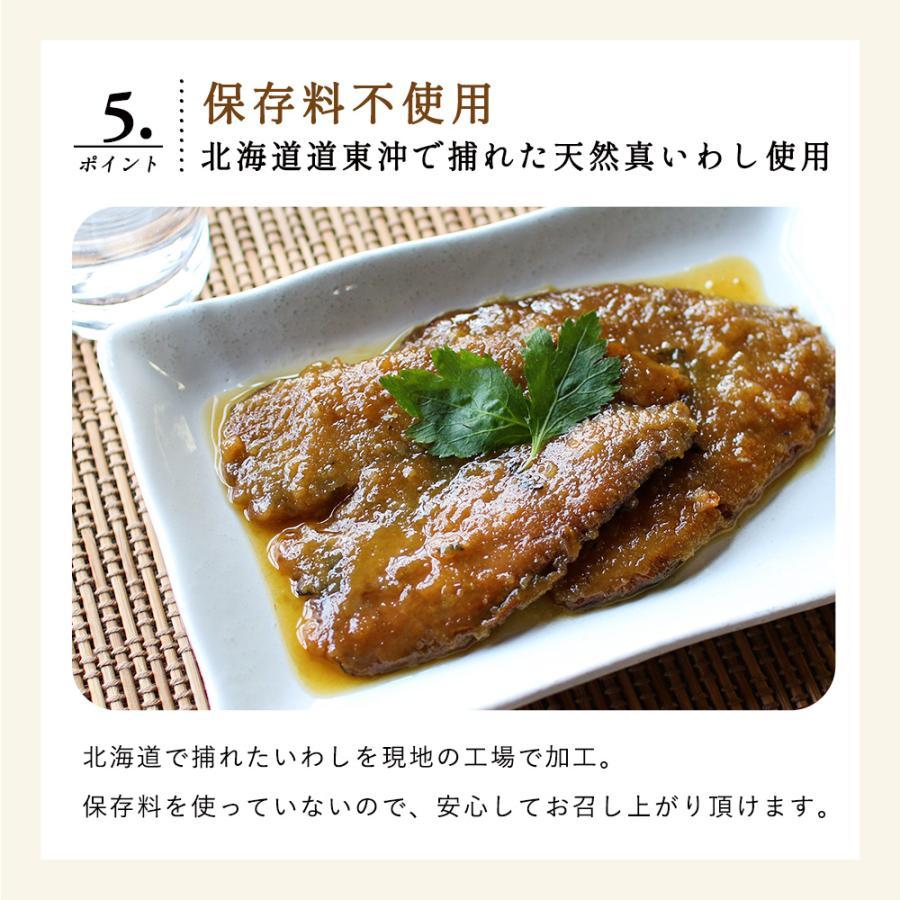 4食セット 週2のおさかな丼 濃いめの味付け!ふわっとイワシ丼 北海道産 天然真いわし レトルト 丼物 うなぎ風 国産 訳あり メール便A TSG|wakeariya|11