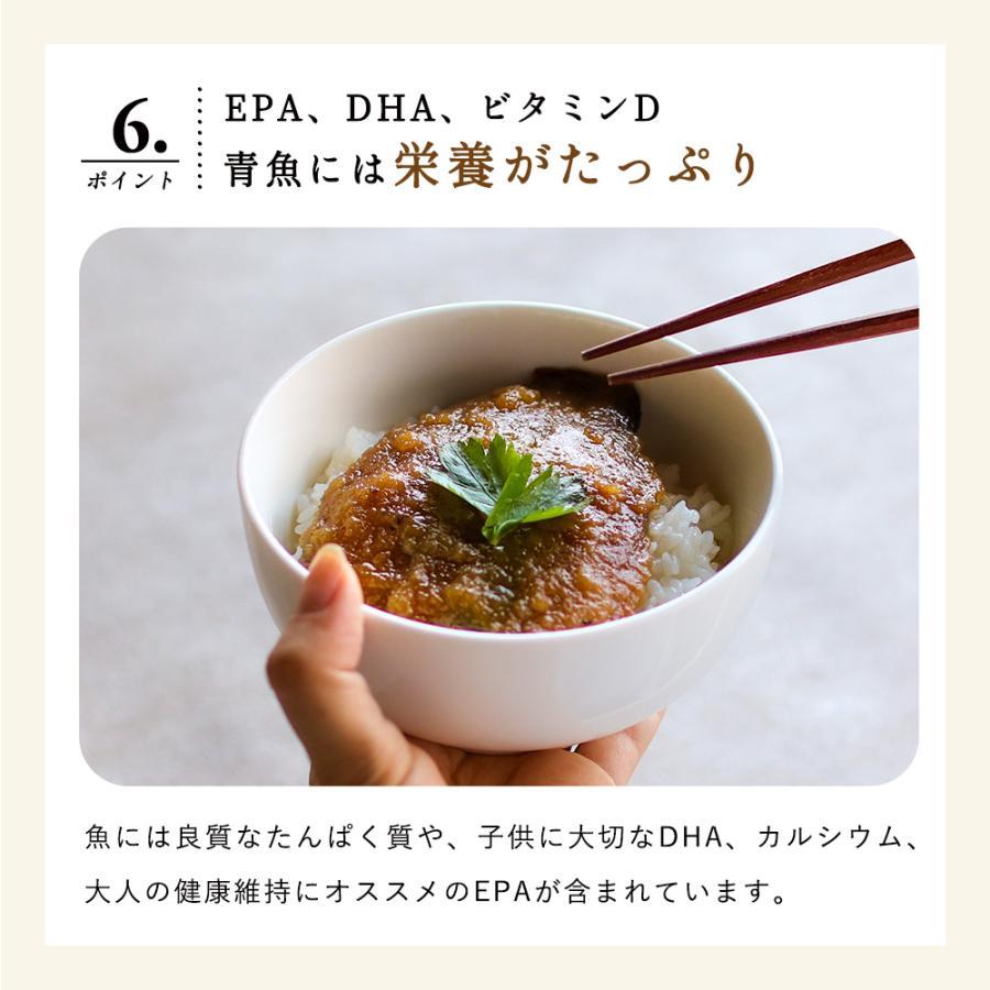 4食セット 週2のおさかな丼 濃いめの味付け!ふわっとイワシ丼 北海道産 天然真いわし レトルト 丼物 うなぎ風 国産 訳あり メール便A TSG|wakeariya|12