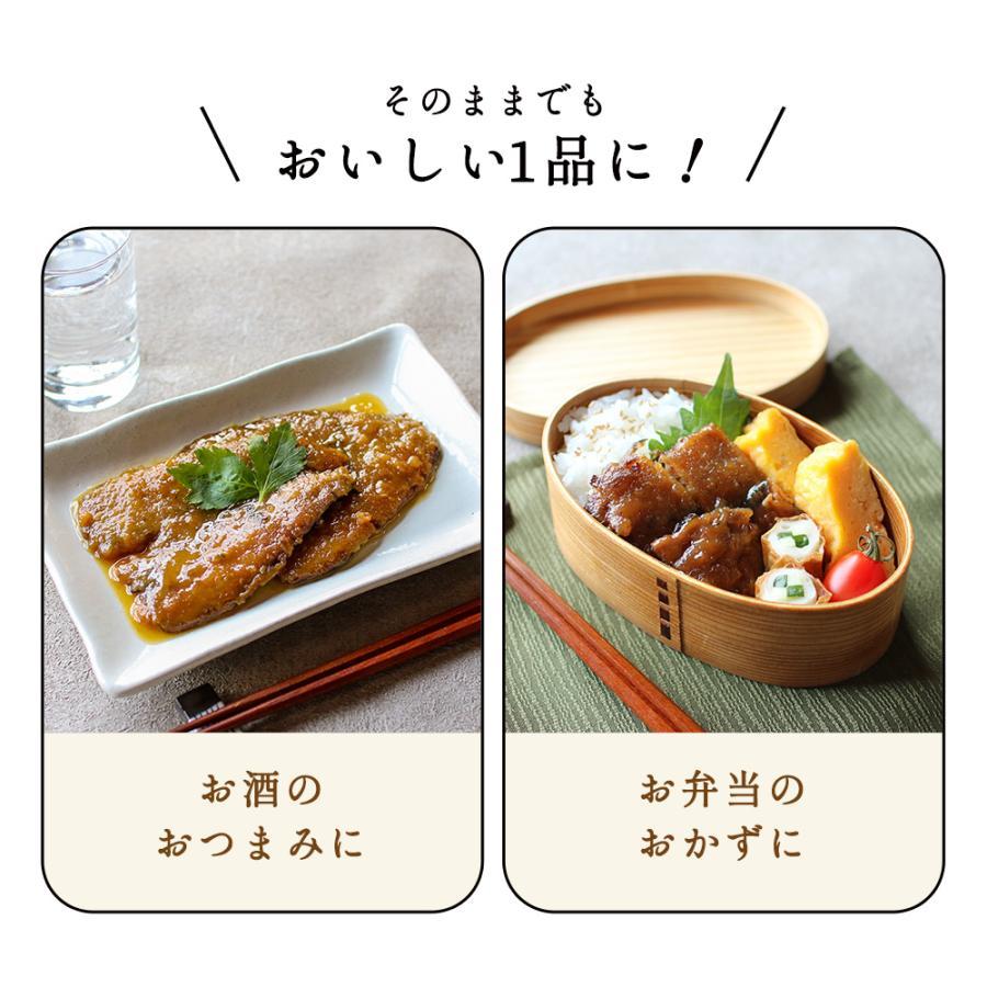 4食セット 週2のおさかな丼 濃いめの味付け!ふわっとイワシ丼 北海道産 天然真いわし レトルト 丼物 うなぎ風 国産 訳あり メール便A TSG|wakeariya|15