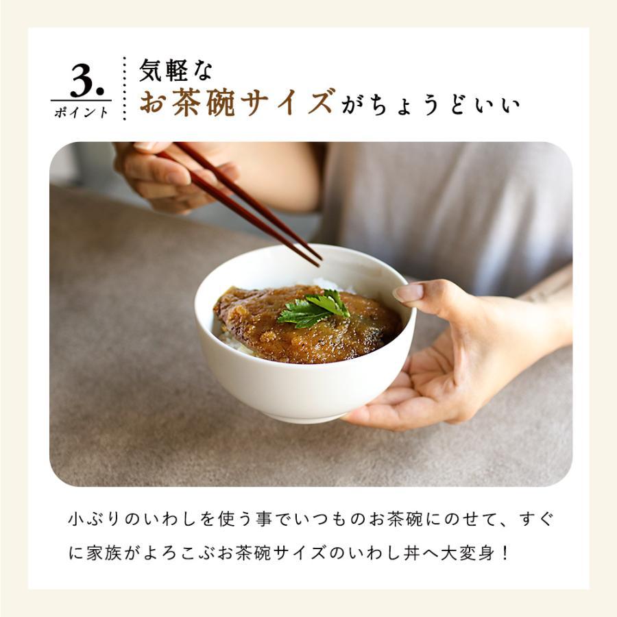 4食セット 週2のおさかな丼 濃いめの味付け!ふわっとイワシ丼 北海道産 天然真いわし レトルト 丼物 うなぎ風 国産 訳あり メール便A TSG|wakeariya|09