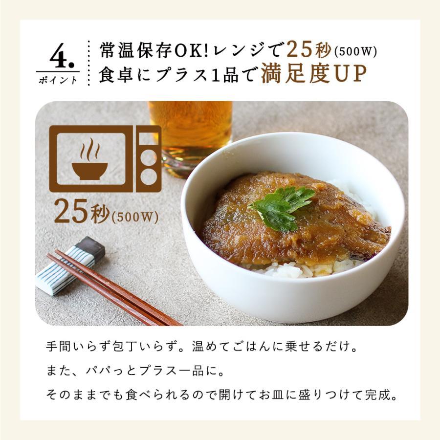 4食セット 週2のおさかな丼 濃いめの味付け!ふわっとイワシ丼 北海道産 天然真いわし レトルト 丼物 うなぎ風 国産 訳あり メール便A TSG|wakeariya|10
