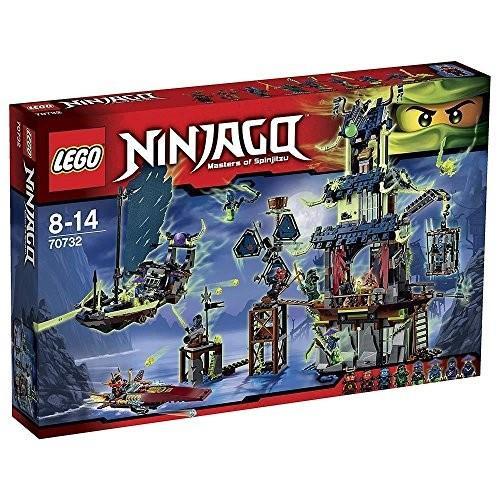 LEGO レゴ ニンジャゴー 70732 スティークス ゴースト屋敷