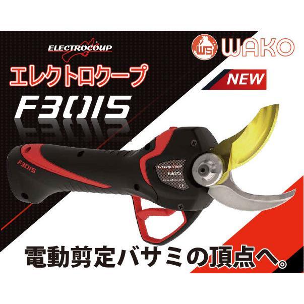 Infaco エレクトロクープ F3015-和光商事株式会社【直販】|wakoshop|03