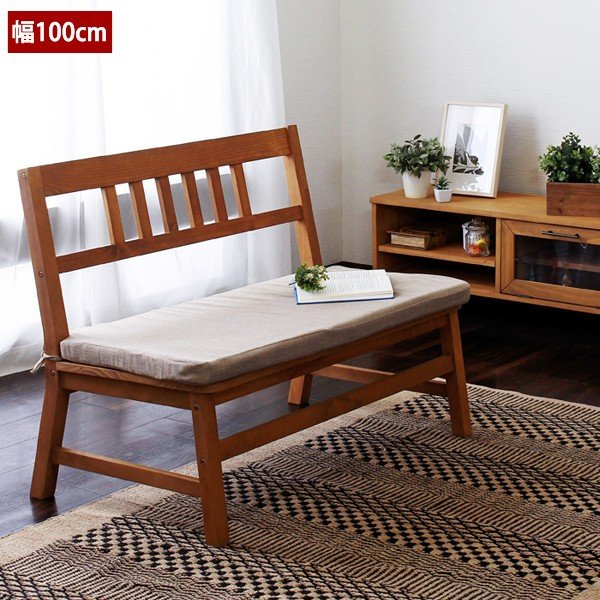 天然木 ソファーベンチ ソファーベンチ 幅100cm ワンルームコンパクト椅子 Coleus コリウス coleus-sofa-SI
