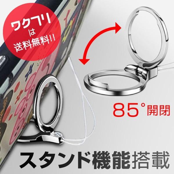 バンカーリング ストラップ スマホ ホルダー iPhone タブレット iPad リング スタンド 携帯ストラップ 落下防止 おしゃれ 軽量 wakufuri 03