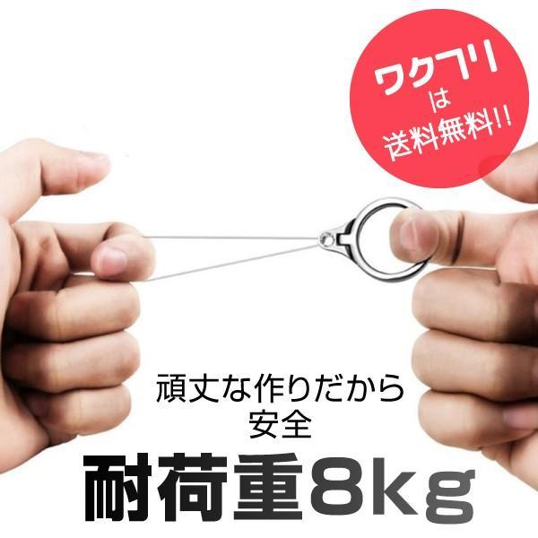 バンカーリング ストラップ スマホ ホルダー iPhone タブレット iPad リング スタンド 携帯ストラップ 落下防止 おしゃれ 軽量 wakufuri 04
