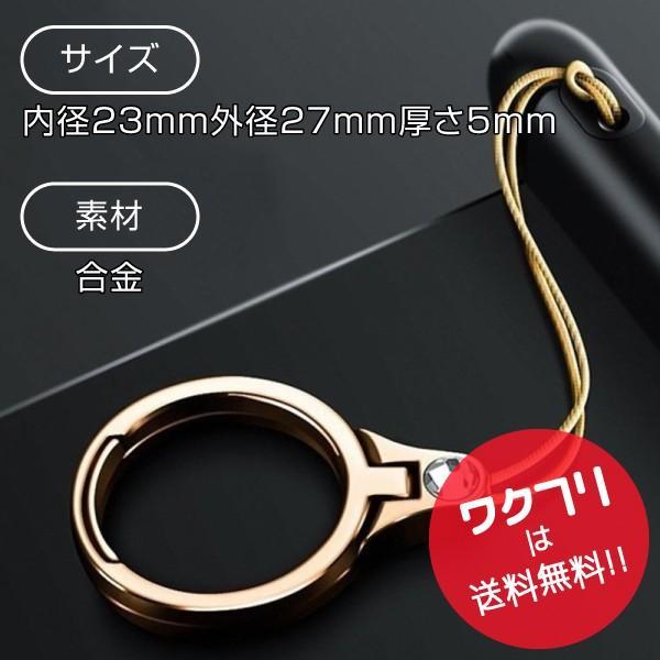 バンカーリング ストラップ スマホ ホルダー iPhone タブレット iPad リング スタンド 携帯ストラップ 落下防止 おしゃれ 軽量 wakufuri 05