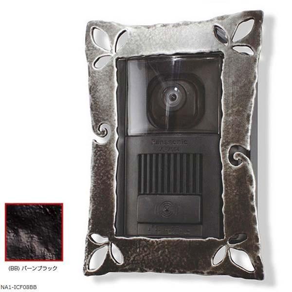 【インターホン飾り】インターホンカバー Type-8 色:バーンブラック インターホン飾り 装飾 飾り インターホン装飾【送料無料】
