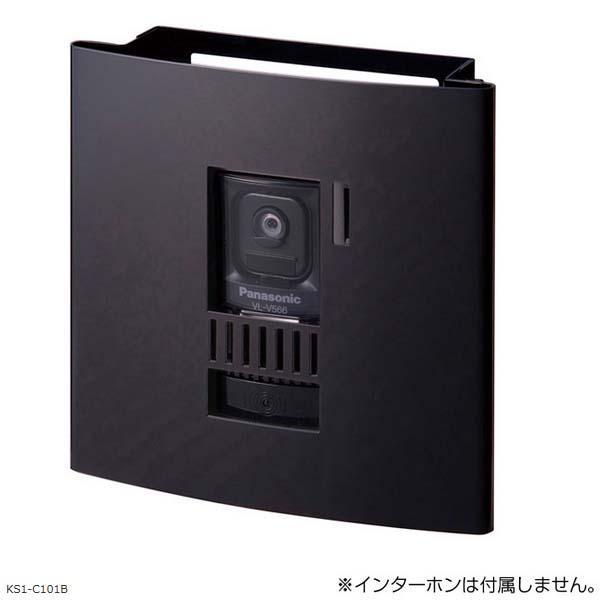 【インターホン飾り】インターホンカバー コクーン 色:ブラック インターホン飾り 装飾 飾り インターホン装飾【送料無料】