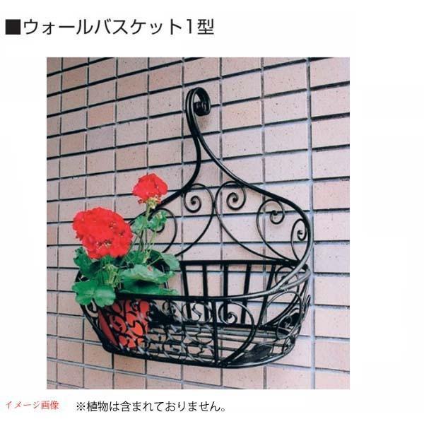 【フラワーボックス】ウォールバスケット1型 壁面飾り 壁飾り アイアン ガーデニング お求めやすい価格で!【送料無料!】