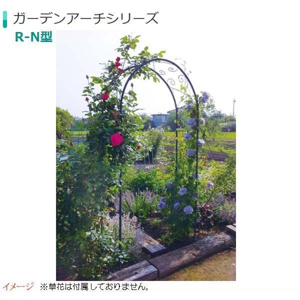 ガーデン雑貨 ガーデンアーチR−N型 W1110×D400×H2300mm 戸建て お庭 ガーデン雑貨 ガーデンアーチ アイアンアーチ オンリーワン 送料無料
