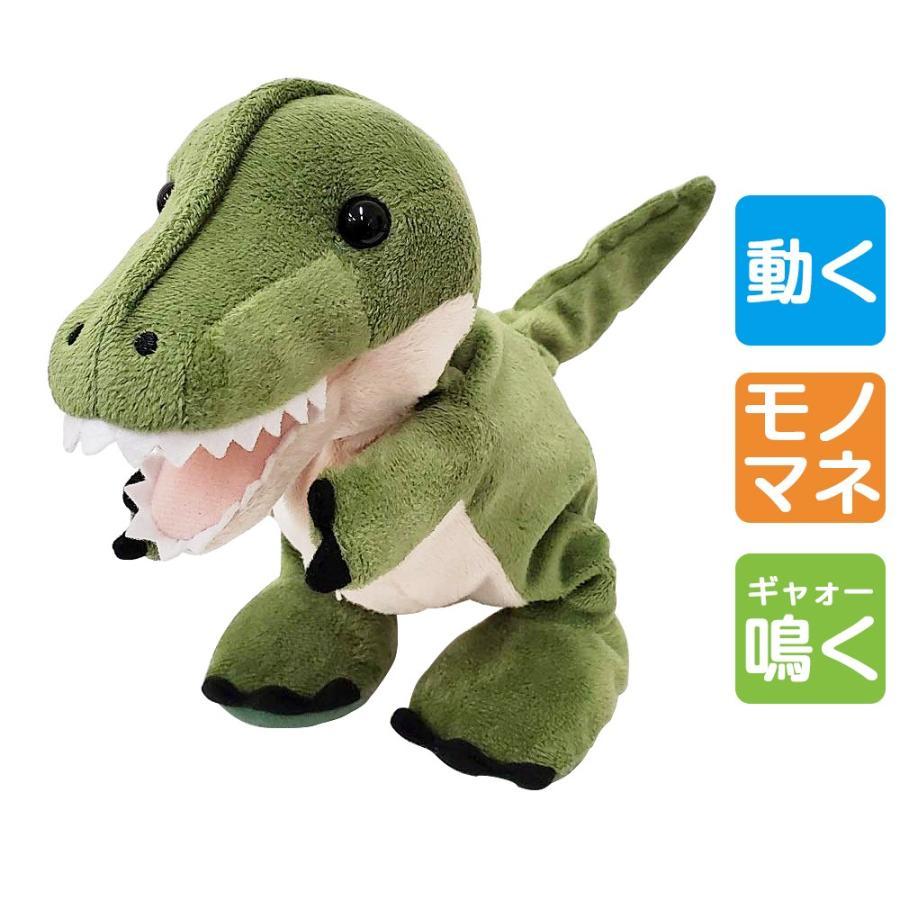 ベイビーダイナソー ベイビーディノ 動く恐竜 動くおもちゃ おしゃべり しゃべる ものまね 声マネ まねっこ 誕生日 知育玩具 入学 入園 卒園 就学|wakuloom