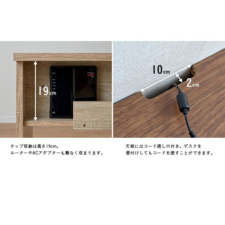 背面タップ収納付き 学習机 学習デスク 机 コンパクト おしゃれ シンプル リビングデスク スリムデスク STOAK(ストーク) 幅100cm 2色対応|wakuwaku-land|08