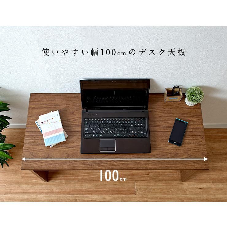 背面タップ収納付き 学習机 学習デスク 机 コンパクト おしゃれ シンプル リビングデスク スリムデスク STOAK(ストーク) 幅100cm 2色対応|wakuwaku-land|10