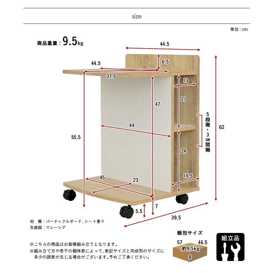 テーブル ナイトテーブル サイドチェスト カフェテーブル ベッド ソファ キャスター付き マガジンラック ミニデスク サイドテーブル Olive(オリーブ) 3色対応|wakuwaku-land|02