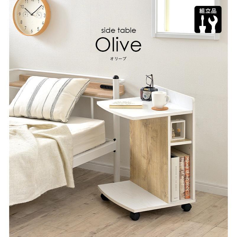 テーブル ナイトテーブル サイドチェスト カフェテーブル ベッド ソファ キャスター付き マガジンラック ミニデスク サイドテーブル Olive(オリーブ) 3色対応|wakuwaku-land|14