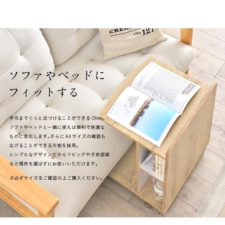 テーブル ナイトテーブル サイドチェスト カフェテーブル ベッド ソファ キャスター付き マガジンラック ミニデスク サイドテーブル Olive(オリーブ) 3色対応|wakuwaku-land|07