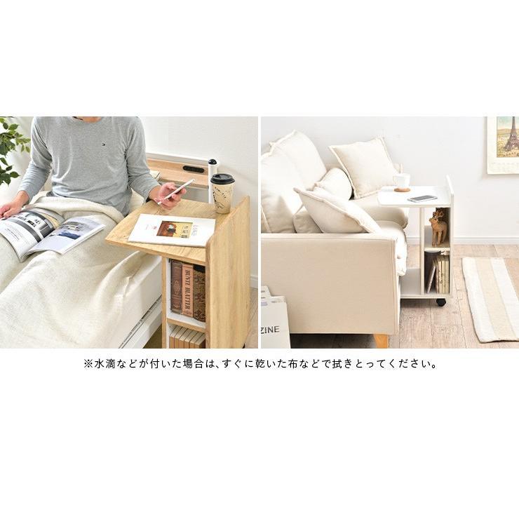 テーブル ナイトテーブル サイドチェスト カフェテーブル ベッド ソファ キャスター付き マガジンラック ミニデスク サイドテーブル Olive(オリーブ) 3色対応|wakuwaku-land|08